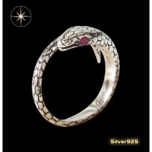 スネークリング(2)RCZフリーサイズ07号・09号・11号・13号/(メイン)動物・蛇・ヘビ・爬虫類・指輪・リング・シルバー925製・銀|0001pppcom
