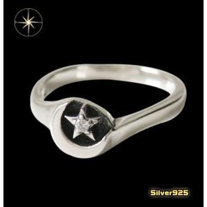星と月の指輪(2)05号・07号・09号・11号・13号・15号・17号/(メイン)三日月・ムーン・星・スター・星・指輪・リング・シルバー925製・銀|0001pppcom