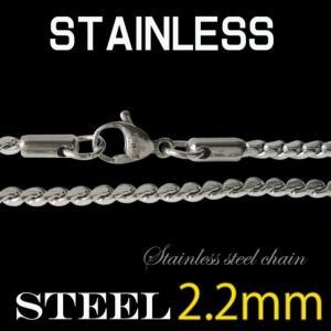 ステンレス デザインチェーン(14)選択可40cm 45cm 50cm 55cm 60cm メイン サージカルステンレス316Lチェーン 金属アレルギー対応 アクセサリー|0001pppcom