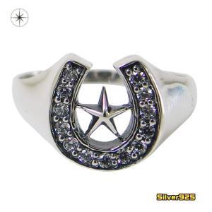 スモールホースシューリング(2)スター 星 メイン ホースシュー指輪スター馬蹄 蹄鉄|0001pppcom