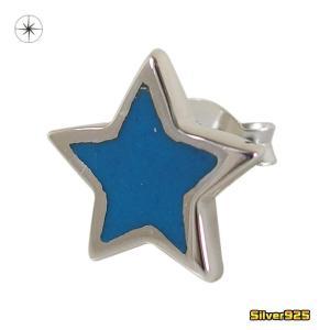 スターピアス(12)ターコイズ片耳売り (メイン) 天然石ピアス スター 星 星 小さめ シルバー925製銀|0001pppcom