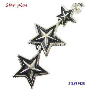 スターピアス(15)片耳売り メイン 星 半立体 スターピアス シルバー925製銀|0001pppcom