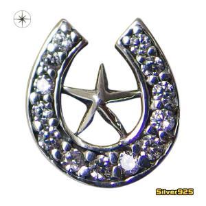 ホースシュースターピアス(2)片耳売り/(メイン) ホースシュー・馬蹄・蹄鉄・スター・星・シルバー925製銀|0001pppcom
