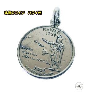本物のアメリカのコインペンダント(4)ハワイ州/【メイン】 コイン・ペンダント・ネックレス・アメリカ・ハワイ州・カメハメハ・硬貨・シルバー925製銀|0001pppcom