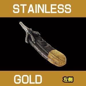 ステンレスペンダント フェザー(2)金黒 左 (メイン) サージカルステンレス 羽根 フェザーペンダント ネックレス 金色|0001pppcom