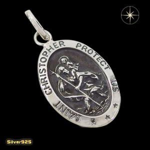 セントクリストファーのプレートペンダント(1) (メイン)  シルバー925 銀 ペンダント 神話 メダイ ネックレス|0001pppcom