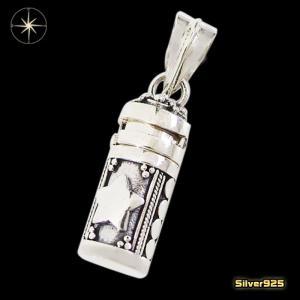 ピルケース(33)スター/(メイン)・シルバー925銀・ペンダント・星・ロケット・エスニック・アロマ・ネックレス|0001pppcom
