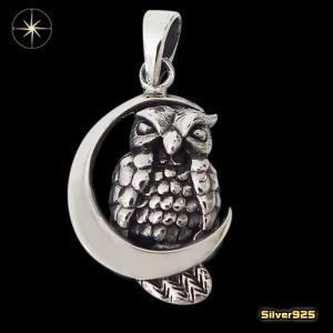 フクロウと月のペンダント(2)/(メイン)・シルバー925銀・ペンダント・動物・ムーン・鳥・ネックレス|0001pppcom