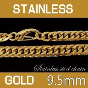 ステンレス 金色 喜平チェーン9.5mm60cm メイン サージカルステンレスチェーンネックレス (316L)金色極太喜平ネックレス|0001pppcom