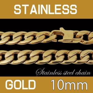 ステンレス 金色 喜平チェーン10mm50cm メイン サージカルステンレスチェーンネックレス (316L)金色極太喜平ネックレス|0001pppcom