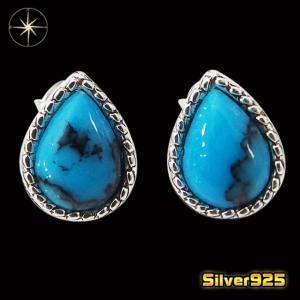 しずく型ピアス(2)ターコイズ2個セット/(メイン)・両耳売り・シルバー925銀・ピアス・イヤリング・天然石・|0001pppcom