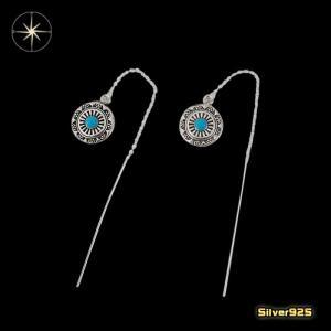 チェーンピアス(27)ターコイズ2個セット/(メイン)・両耳売り・シルバー925銀・ピアス・イヤリング・天然石・|0001pppcom