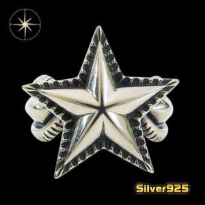 スターリング(14)17号18号19号20号21号22号23号24号25号/【メイン】シルバー925銀メンズ指輪・リング星・スター|0001pppcom