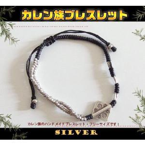 カレン族シルバーブレスレット(7)黒 (メイン)ネイティブジュエリーロウ仕上げヒモ使用フリーサイズ|0001pppcom