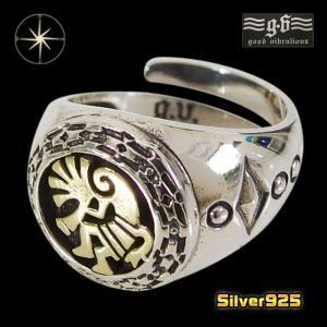 good vibrations【GV】ココペリの指輪(4)SV+B21号フリーサイズ/【メイン】 ネイティブイーグル 精霊ココペリ メンズ  指輪 シルバー925銀 goodvibrations|0001pppcom