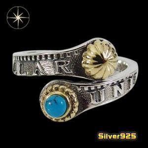 コインパーツリング(1)SV+Bターコイズ13号フリーサイズ/【メイン】 銀貨 天然石 ターコイズ  指輪 シルバー925銀 レディース メンズ|0001pppcom