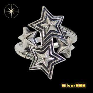 今だけ!スターリング(16)18号フリーサイズ/【メイン】 星 スター メンズ  指輪 シルバー925銀 レディース メンズ|0001pppcom