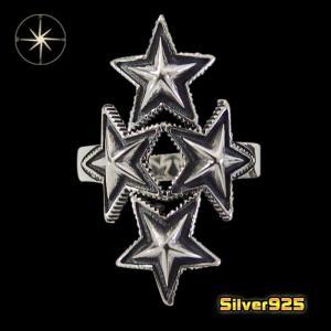 スターリング(17)14号フリーサイズ/【メイン】 星 スター   指輪 シルバー925銀 レディース メンズ|0001pppcom