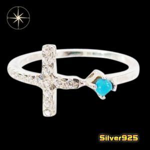 ターコイズと十字架の指輪(1)CZ (メイン) 天然石 十字架 クロス 指輪  シルバー925 銀 レディース メンズ|0001pppcom