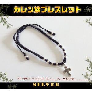 カレン族シルバーブレスレット(14)黒 (メイン)十字架クロスネイティブジュエリーロウ仕上げヒモ使用|0001pppcom