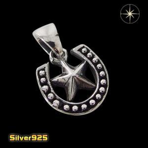 ホースシュー(10)スター メイン 馬蹄 蹄鉄 スター 星 ペンダント ネックレス シルバー925銀 レディース メンズ|0001pppcom