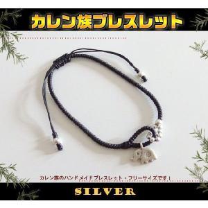 カレン族シルバーブレスレット(18)黒 (メイン)ゾウ象 動物 ネイティブジュエリーロウ仕上げヒモ使用フリーサイズ|0001pppcom