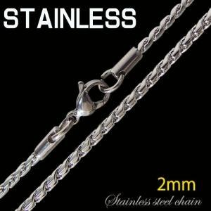 今だけ!ステンレス・デザインチェーン(17)選択可55cm・60cm/【メイン】サージカルステンレスネックレス316L|0001pppcom