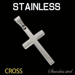 ステンレスペンダント・クロス(11)/【メイン】サージカルステンレス ペンダント ネックレス 316L十字架クロス|0001pppcom