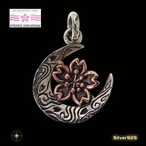 orientalvibrations【OV】桜とホースシューのペンダント(1)(メイン)シルバー925製/銀/サクラ和柄馬蹄・蹄鉄メンズ・レディースoriental vibrations|0001pppcom