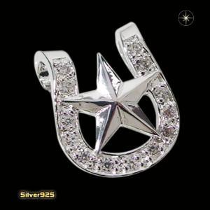ホースシュー シャイニーホースシュー(3)CZ(メイン)シルバー925製 銀 ペンダント馬蹄 蹄鉄メンズ レディース|0001pppcom