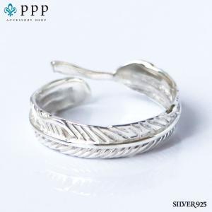 ホワイトフェザーリング(4)フリーサイズ09号・11号・13号・15号/(メイン)ネイティブジュエリー羽根指輪(補722)|0001pppcom