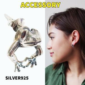 カエル カエルのピアス(6)RCZ(メイン)シルバー925製 銀 両生類 動物 メンズ レディース|0001pppcom
