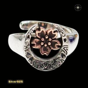 orientalvibrations(OV)桜とホースシューの指輪(1)10号フリーサイズ メイン シルバー925製 銀 サクラ馬蹄 蹄鉄和柄メンズ レディースoriental vibrations|0001pppcom