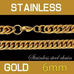 ステンレス 金色 喜平チェーン6mm60cm(メイン)サージカルステンレス316L ステンレスネックレスメンズ レディース|0001pppcom