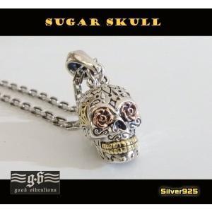 【GV】バラ目のシュガースカルペンダント(1)SV+B/ドクロ・髑髏・骸骨・薔薇ネックレス(メイン)(補722)|0001pppcom