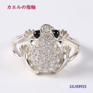 今だけ!カエルの指輪(4)CZ オニキス7号から19号 シルバー925 銀 メンズ レディース  アクセサリー 蛙 かえる 天然石  指輪 リング 0001pppcom