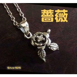 バラのペンダント(5)CZ/薔薇・ばら・花ネックレス(メイン)|0001pppcom