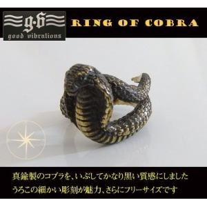 【GV】コブラの指輪(2)ブラス製14号フリーサイズ/動物・蛇・ヘビ・リングネックレス(メイン) 0001pppcom