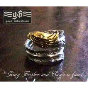 【GV】フェザーリング(2)イーグルSV+B10号フリーサイズ/羽根・鳥・動物・指輪ネックレス(メイン) 0001pppcom
