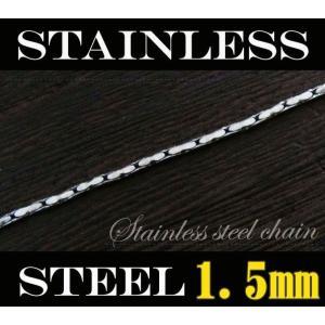(ステンレス)デザインチェーン(3)選択可50cm 60cm 金属アレルギー対応ネックレス メイン|0001pppcom