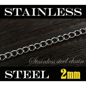 (ステンレス)デザインチェーン(4)2mm選択可40cm・45cm/金属アレルギー対応ネックレス(メイン)(補722)|0001pppcom