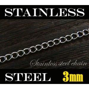 (ステンレス)デザインチェーン(4)3mm選択可40cm 45cm 金属アレルギー対応ネックレス(メイン)|0001pppcom