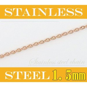 (ステンレス)平あずきチェーンピンク1.5mm選択可40cm 45cm 50cm 金属アレルギー対応ネックレス(メイン)|0001pppcom