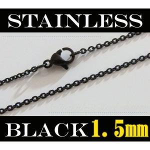 (ステンレス)平あずきチェーン黒色1.5mm選択可40cm 45cm 50cm 55cm 60cm 金属アレルギー対応ネックレス メイン|0001pppcom