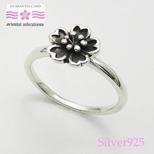 oriental vibrations(OV)桜の指輪(4)09号 11号 13号 15号 メイン サクラ 和風 リング シルバー925 メンズ レディース 送料無料|0001pppcom