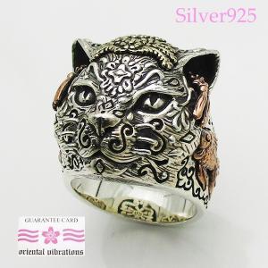 oriental vibrations(OV)中国の皇后風ネコの指輪(1)19号 21号 23号 メイン 猫 シュガースカル リング シルバー925 メンズ レディース 送料無料|0001pppcom