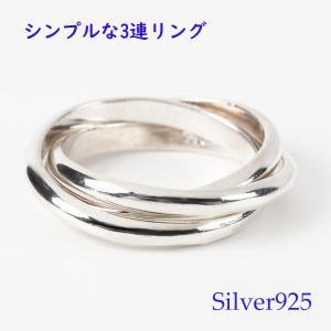 3連リング(4)07号 09号 11号 13号 15号 17号 19号 21号 メイン 指輪 シルバー925 メンズ レディース 送料無料|0001pppcom