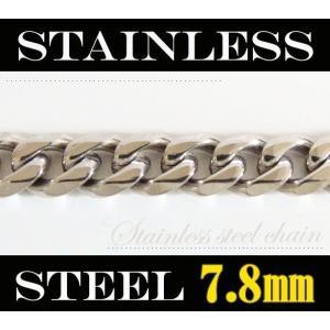ステンレス 喜平チェーン7.8mm選択可55cm 60cm メイン 太め|0001pppcom