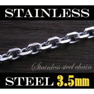 ステンレス 4面カットあずきチェーン3.5mm選択可40cm 45cm 50cm 60cm メイン|0001pppcom
