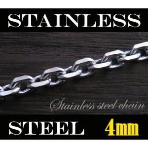 ステンレス・4面カットあずきチェーン4mm選択可60cm・70cm/(メイン)|0001pppcom